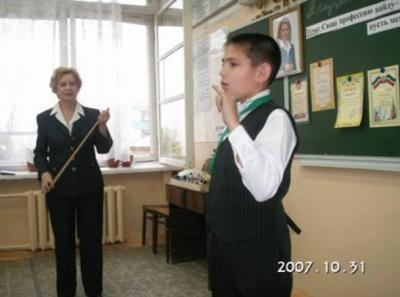обучение сочинению глухих детей